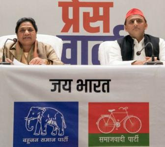 BSP or SP: Who will benefit more from alliance?