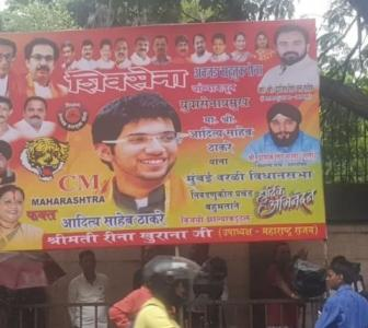 50-50 formula: Sena seeks written assurance from BJP