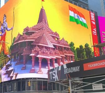 SEE: Digital display of Lord Ram at Times Square