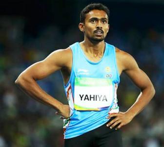 Sports Shorts: Anas, Hima bag gold in Czech Republic