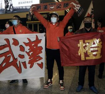 COVID-19 outbreak plunges Chinese league into doubt