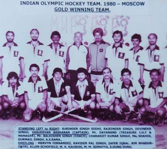 Relive Indian hockey's GOLDEN evening in Moscow