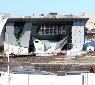 All Tokyo Olympic venues completed on schedule