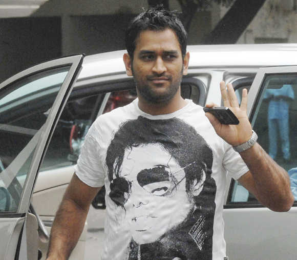 Dhoni to watch first day's proceedings, confirms manager