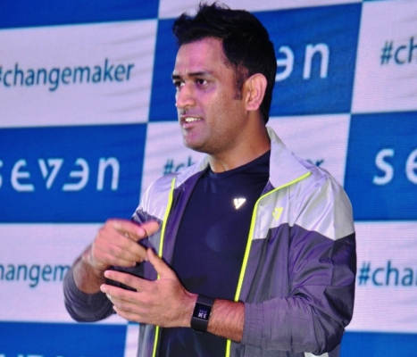 India's limited overs captain MS Dhoni speaking at a function