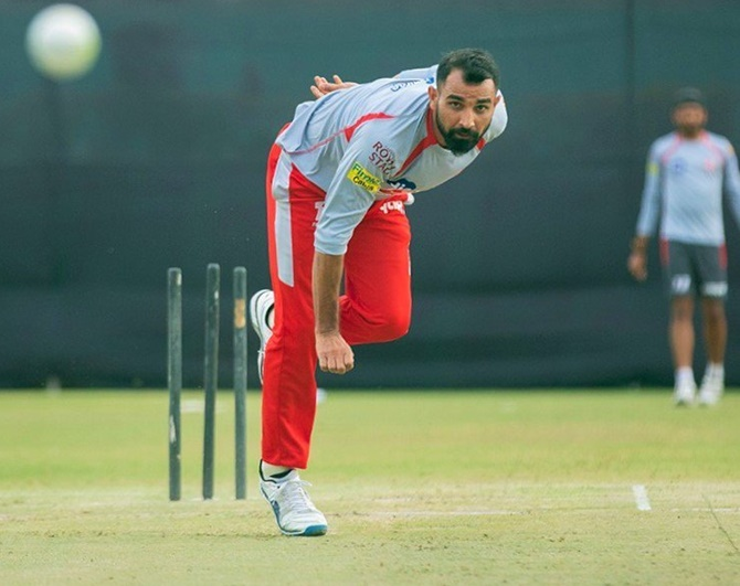 Want to carry my form into World Cup, says Shami