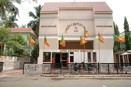 A deserted BJP office in Chennai on Saturday