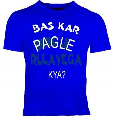 5cafd35c 10 Funny Slogan T-shirts That We Found Interesting - Latest Fashion ...