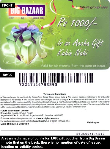 Gift Coupon The Store Gifted Us Trouble Rediff Com Get Ahead