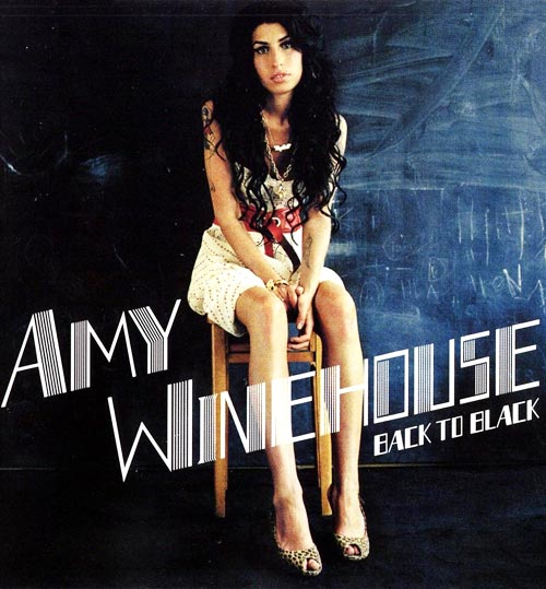 The late Amy Winehouse in her iconic dress