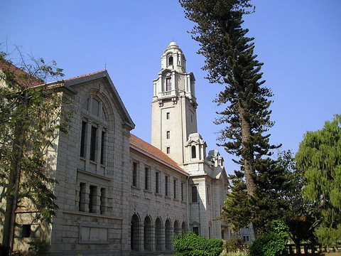The IISc Bangalore is ranked the Number 1 university in India according to the Times Higher Education survey 2013
