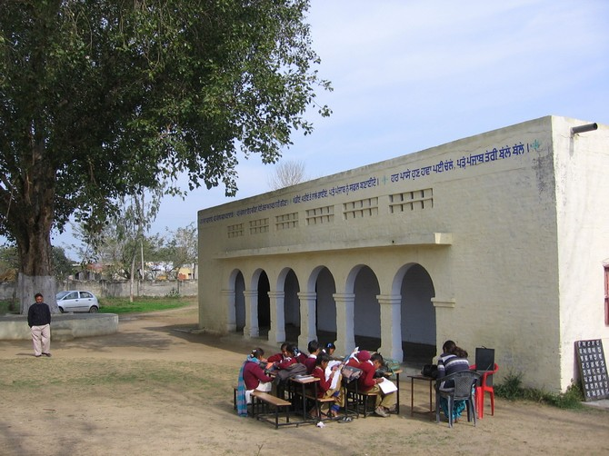 The local primary school where Rafi studied till class four