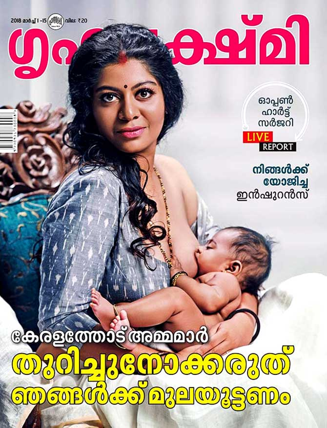 Grihalakshmi's March cover