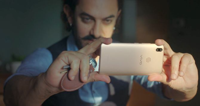Vivo V9 has a camera which thinks