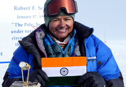 aparna kumar ips first ips itbp officer to conquer south pole