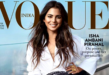 Meet Isha Ambani, the goddess of style