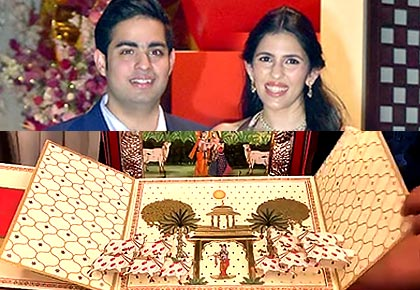 First look: Akash and Shloka Ambani's wedding invite