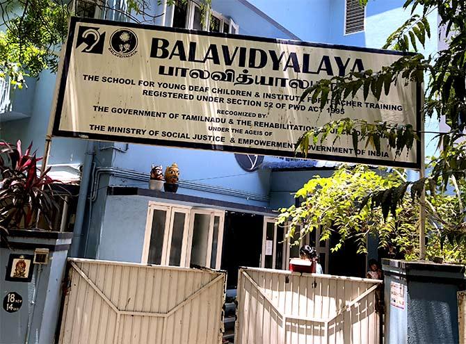 Balavidyalaya