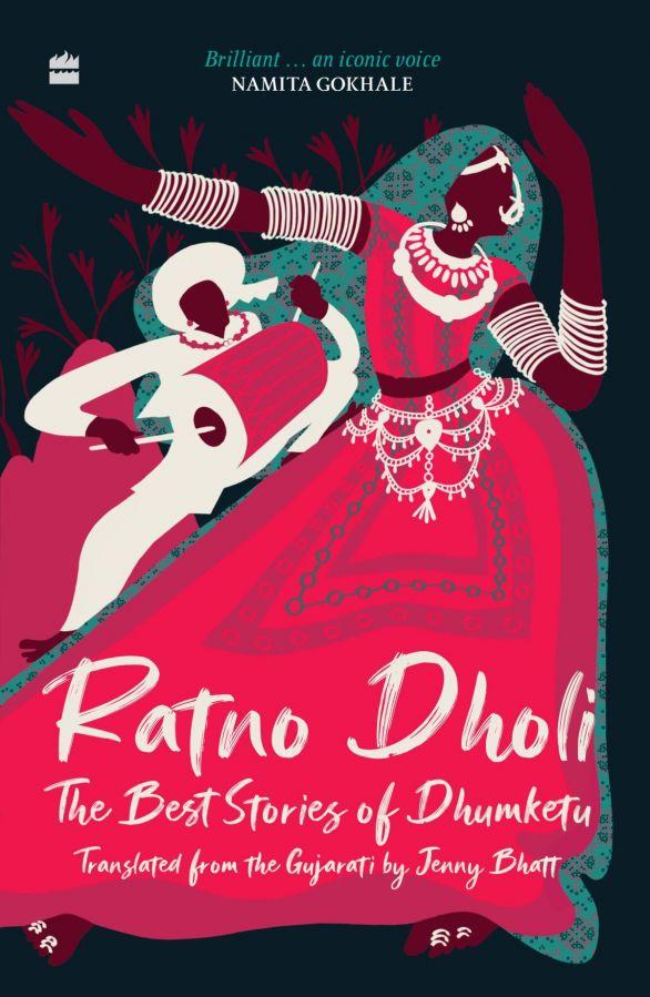 Ratno Dholi by Dhumketu