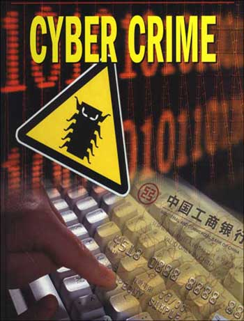 Recession has led to a rise in cybercrime.