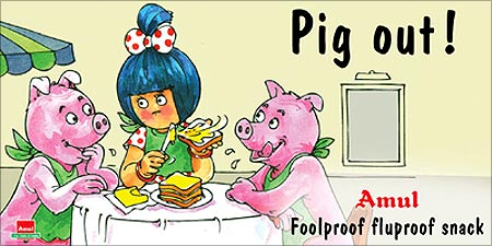 Amul website.
