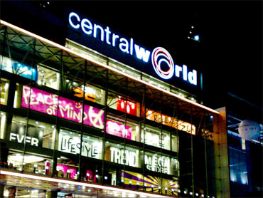 Central World.