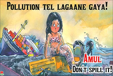 An advt on pollution.