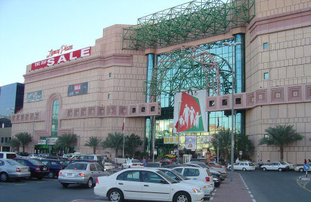 The group owns Lamcy Plaza, a shopping mall in Dubai.