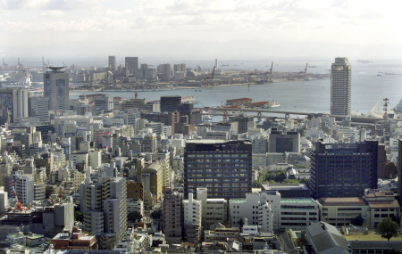 A cityscape view of the western Japanese port city of Kobe.