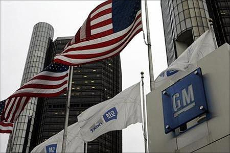 General Motors headquarters.