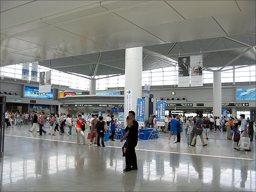 Nagoya International Airport.
