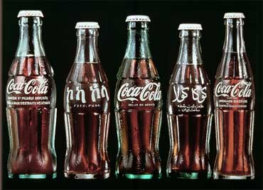 Revealed after 125 years! Coca-Cola's secret recipe