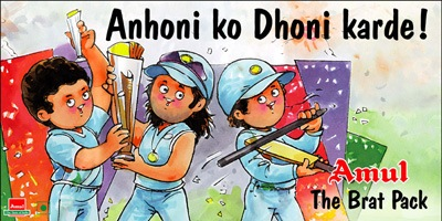 Amul, the taste of India.