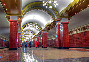 Kazan Metro.