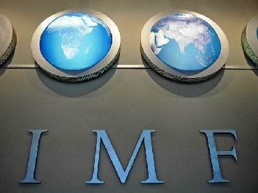The IMF plaque at the financial body's headquarters.