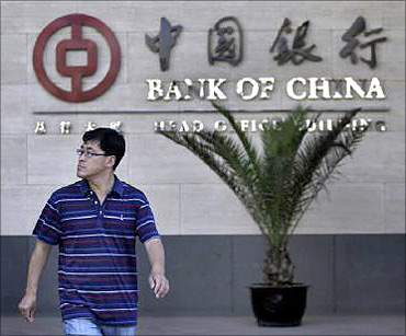 Bank of China is partially owned by the government.