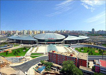 Beijing South Railway Station.