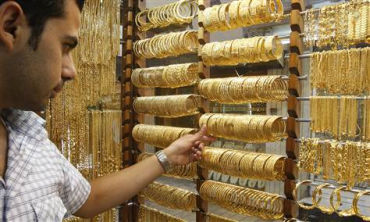 Interest rates vary according to the quality of gold.