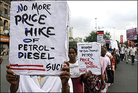 A rally in protest against rise in petro prices.