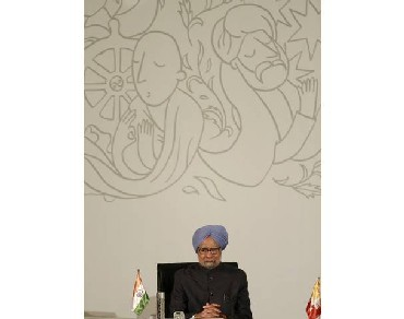 Prime Minister Manmohan Singh attends the 17th South Asian Association for Regional Cooperation (SAARC) summit in Addu