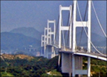Second Kurushima-Kaikyo Bridge.
