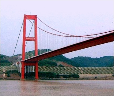Yichang Bridge.