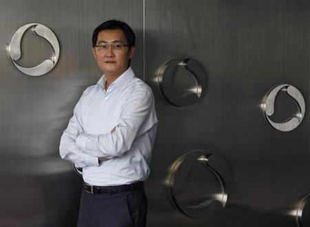 Tencent founder and CEO Pony Ma.