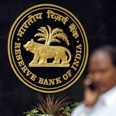 Budget 2012: RBI should avoid a self-goal