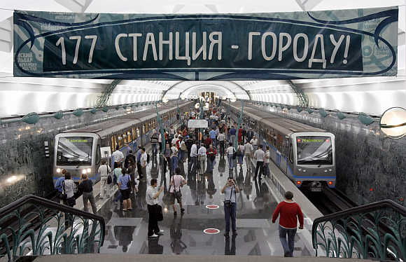A view of the Slavyanski Boulevard Metro station in Moscow, Russia.