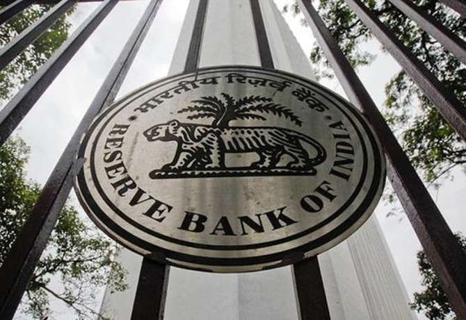 RBI did not audit PNB during NiMo scam, says CVC