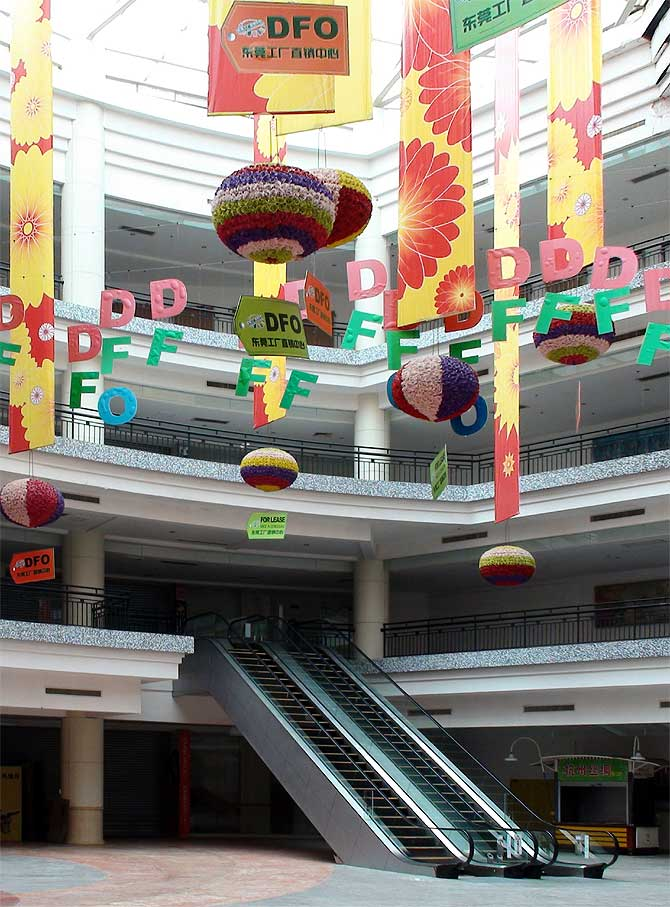 World 39 s 10 biggest malls business for International decor outlet regency square mall