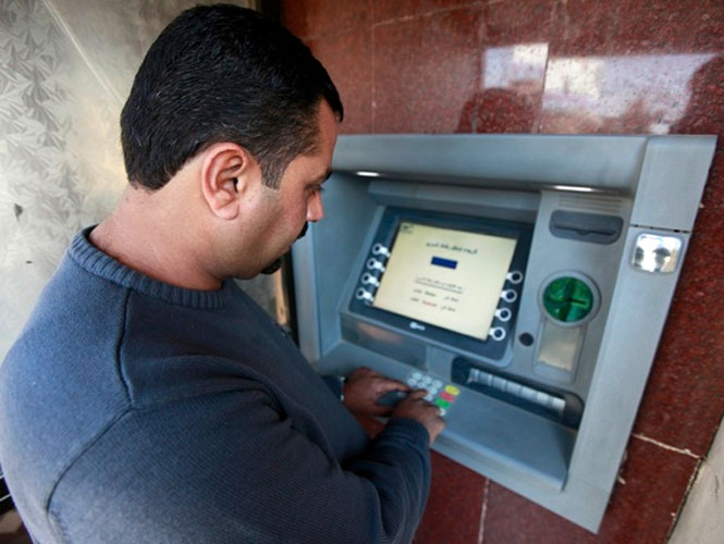 At present, one can withdraw money, check account balance and get a mini statement from non home-bank ATMs, but no other transaction is allowed.