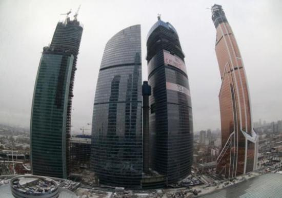 Moscow central business district.