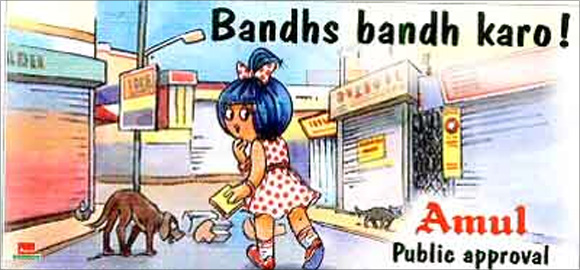 Amul Ad on bandh.